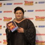 マツコ・デラックス「デュエットするならジャニス・ジョップリン」・・・『カラオケJOYSOUND Wii SUPER DX』発表会レポート