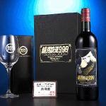 メーテルも飲んだ「銀河鉄道999」のワインセットが発売