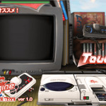PCエンジンの名作16タイトルが1パックに『PC Engine GameBox』