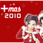 『ラブプラス』のクリスマスイベント、ニコニコ生放送で独占生中継