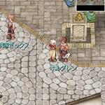 『ラグナロクオンライン Mobile Story』、「イズルード海底神殿」の実装日が1月19日に決定