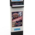 セガ、ダウンロード端末を開発 ― 『PSP2i』や『戦場のヴァルキュリア3』の体験版を店頭で配信