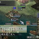『三國志IX with パワーアップキット』がこの春PSPに登場