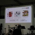 【Nintendo World 2011】3DSの本体同時発売タイトルは8タイトルが決定