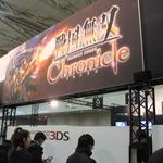 【Nintendo World 2011】3DSでも