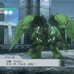 『ガンダム無双3』、DLC第四弾はMS「クシャトリヤ」とパイロット「マリーダ・クルス」が配信