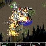 『Wizardry Online Mobile』制限つきダンジョンが実装 ― 第1弾は「参加レベル制限」