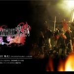 『アギトXIII』が『零式』にタイトル変更、UMD2枚組で今夏発売に