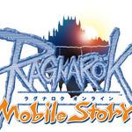 『ラグナロクオンライン Mobile Story』新マップ「イズルード海底神殿」を実装