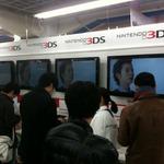 3DSをいち早く体験・・・大手量販店などに体験コーナー