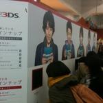 3DSラインナップを映像でチェックできるデモウォールが主要駅に登場