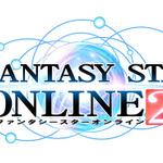 『ファンタシースターオンライン2』今夏αテスト実施決定 ― 参加条件を公開