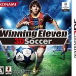 3DS版の特徴をチェック ― 『ウイニングイレブン 3DSoccer』