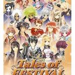 「テイルズ オブ フェスティバル 2011」は予定通り開催、義援金募金箱を会場に設置