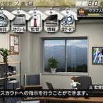 PSP『J.LEAGUE プロサッカークラブをつくろう!7』2011年夏発売決定