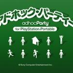 『アドホック・パーティー』100万DL突破