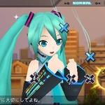 『初音ミク -Project DIVA- 2nd』、追加楽曲「あなたの歌姫」「星屑ユートピア」登場