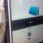 3DSステーションで『ニンテンドーゾーン』展開 ― 「おさがしガイド」をDS上で利用可能