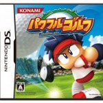 KONAMI、ニンテンドーDS向け新作ゴルフゲーム『パワフルゴルフ』3月17日発売