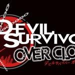 デビサバ完全版『デビルサバイバー オーバークロック』ティーザートレイラーが公開