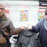 ヨドバシアキバ、ニンテンドー3DSの当日販売数は1000台