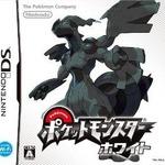 DSとアニメ連動企画『ポケットモンスター ブラック・ホワイト』に「ボルトロス」「トルネロス」プレゼント