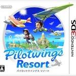 『パイロットウィングス リゾート』はMonster Games開発