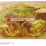 アトリエシリーズ最新作がPS3に再び登場 ― 『アーランドの錬金術士3』ティザーサイトオープン