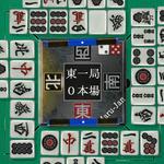 【東日本大地震】オンライン麻雀のシグナルトーク、11日の売上を全額寄付へ