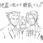 【東日本大地震】『逆転裁判』&『逆転検事』描き下ろしイラストで応援「地震に負けず頑張ろう!」