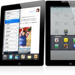iPad 2、明日28日に日本国内でも発売決定