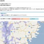 【東日本大地震】位置ゲーのログイン情報を被災地の通信可能マップに・・・コロプラ