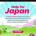 【東日本大地震】世界最大のカジュアルゲームメーカーPopCap、週末のiPhoneゲーム売上を寄付