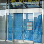 ポケモンセンターは来週半ばまで臨時休業、イベントも中止