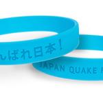 【東日本大地震】『Halo』シリーズのBungieも日本への支援を呼びかける