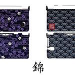 ゲームテック、DSi/DSi LLなどを守る和の美アイテム「ぬのかたき布堅カバー」発売