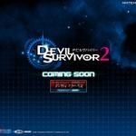 完全新作『デビルサバイバー2』2011年夏発売決定