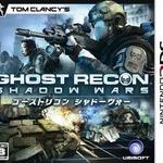 3DS初の戦術級ウォーシミュレーション『ゴーストリコン シャドーウォー』発売日決定