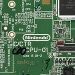 iSuppli、3DSの原価を103ドルと試算・・・最も高価なのはディスプレイ