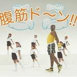 やせたきゃオレについてこい!『ビリーズブートキャンプ Wiiでエンジョイダイエット!』4月21日発売