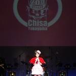 あの感動をもう一度「横山智佐のサクラ大戦帝都花組全曲ライブ」DVDで発売決定