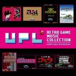 伝説のゲームメーカーUPLの名曲が奇跡の復活「UPL レトロゲームミュージックコレクション」