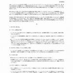 経産省×内閣官房×総務省、「公共機関のソーシャルメディア活用指針」を策定