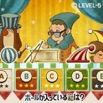 3DS『レイトン教授と奇跡の仮面』で人気のナゾがケータイで遊べる、きせかえ&待受も用意