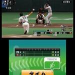 『プロ野球スピリッツ2011』3機種全て試遊可能、先行体験会が開催