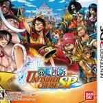 3DS『ワンピース アンリミテッドクルーズ スペシャル』発売日決定、予約特典はクリアファイル