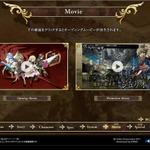 『グングニル -魔槍の軍神と英雄戦争-』最新プロモーション映像やファンサイトキット第2弾を公開