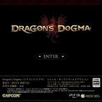 カプコン、オープンワールドアクション『ドラゴンズ ドグマ』発表