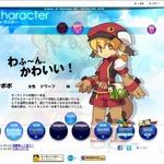 3DS新作RPG『剣と魔法と学園モノ。3D』発売日決定