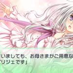 『乙女はお姉さまに恋してる Portable ~2人のエルダー~』序盤~中盤のストーリーをご紹介